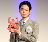 『第56回ギャラクシー賞』の個人賞を受賞した菅田将暉 (C)ORICON NewS inc.