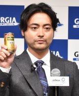 『2020年 春 ジョージアブランド』戦略発表会に出席した山田孝之 (C)ORICON NewS inc.