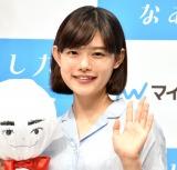 『マイナビ転職』新CM発表会に出席した杉咲花 (C)ORICON NewS inc.