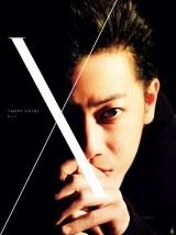 佐藤健写真集+DVDブック『X(ten)』(ワニブックス/2016年9月12日発売)書影 撮影/黒瀬康之