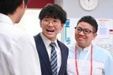 ミキ・亜生、ドラマで兄弟役初共演