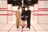 『SONGS OF TOKYO』(左から)ホラン千秋、JUJU、村上信五 (C)NHK