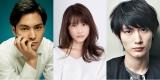 NHK総合・BS4K・BS8Kで特集ドラマ『太陽の子』(8月15日放送)(左から)柳楽優弥、有村架純、三浦春馬