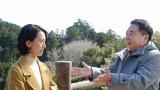 14日に最終回を迎える『パパがも一度恋をした』から高木えみこ(紺野まひる)、おっさん多恵子(塚地武雅)(C)東海テレビ