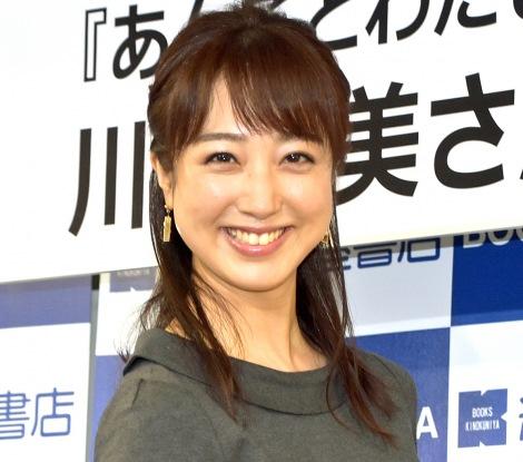 サムネイル 第1子妊娠を報告した川田裕美 (C)ORICON NewS inc.