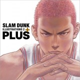 イラスト集『PLUS / SLAM DUNK ILLUSTRATIONS 2』のカバー(書影) (C)井上雄彦 I.T.Planning,Inc.