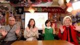 仙台ローカル『みちたん』全国放送