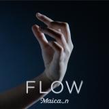 3月18日に先行配信するMaica_n「Flow」ジャケット写真