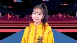Eテレ『B面ベイビー!』3月26日放送。横田真悠(C)NHK