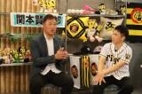 新レギュラー番組『虎ヲタ〜知ればアナタも人気者〜』の模様