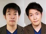 高橋弘樹氏が施した、メンズメイクのビフォーアフター 出典元:扶桑社「最速でカッコよくなる メンズメイクブック」