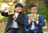 ミキ初冠番組『BUZZってミキ!』DVD化web6媒体合同取材会&撮影に出席したミキ(左から)亜生、昴生 (C)ORICON NewS inc.