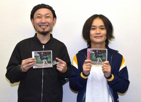 11thアルバム『ストレンジピッチャー』を発売するガガガSPのコザック前田と山本聡 (C)ORICON NewS inc.