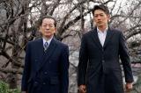 『相棒season18』いよいよ最終回。「ディープフェイク・エクスペリメント」3月18日、午後8時から放送(C)テレビ朝日