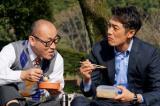 冠城亘と角田課長が話しているのはあの話題=『相棒season18』最終回スペシャル「ディープフェイク・エクスペリメント」3月18日、午後8時から放送(C)テレビ朝日