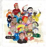 CMソング「Flash!!!」が収録されたKing Gnu 1stアルバム『Sympa』