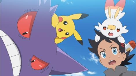 全話無料配信されるアニメ『ポケットモンスター』 (C) (C)2020 Pokemon. (C)1995-2020 Nintendo/Creatures Inc./GAME FREAK inc.