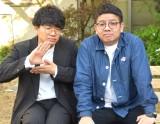 ミキ初冠番組『BUZZってミキ!』DVD化取材会に出席したミキ(左から)亜生、昴生 (C)ORICON NewS inc.