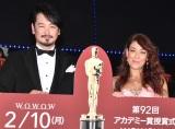 映画にまつわるのろけトークを展開した(左から)LiLiCo、小田井涼平 (C)ORICON NewS inc.