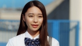 「シーブリーズ」新TVCM 「デオ&ウォーター 写真のキョリ」篇