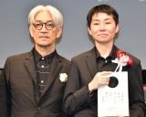 映画賞『第1回 大島渚賞』の授賞式に出席した(左から)坂本龍一、小田香監督 (C)ORICON NewS inc.