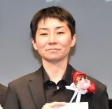 映画賞『第1回 大島渚賞』の授賞式に出席した小田香監督 (C)ORICON NewS inc.