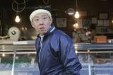 魚屋さん役:荒川良々=ミニドラマ『きょうの猫村さん』(4月8日スタート)(C)テレビ東京