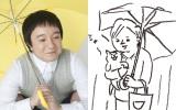 ぼっちゃん役:濱田岳=ミニドラマ『きょうの猫村さん』(4月8日スタート)(C)テレビ東京(C)ほしよりこ/マガジンハウス