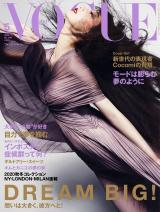 『VOGUE JAPAN』2020年5月号表紙でデビューを飾るCocomi Photo:  Luigi & Iango (C) 2020 Conde Nast Japan. All rights reserved.