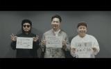 ベリーグッドマンの新曲「#みんなと作った卒業ソング」リリック・ビデオの場面カット