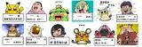 大川ぶくぶ氏が描き下ろした『ポケモン』のLINEスタンプ(C)2020 Pokemon. (C)1995-2020 Nintendo/Creatures Inc./GAME FREAK inc.