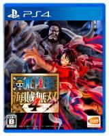 PS4のパッケージ