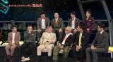 シリーズ第21弾『たけしのこれがホントのニッポン芸能史』NHK・BSプレミアムで3月21日放送(C)NHK