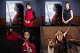 『ムーラン』の日本語版吹替を担当する明日海りお&小池栄子(C) 2020 Disney Enterprises, Inc. All Rights Reserved.