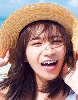 秋元真夏2ndソロ写真集『しあわせにしたい』セブンネット限定表紙カット