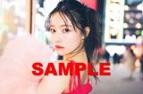 NMB48村瀬紗英ファースト写真集『Sがいい』海外書店特典