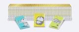 コミックス全45巻セットの愛蔵版『100年ドラえもん』 (C)藤子プロ・小学館