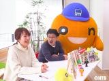 『ちょっと聞いてよ!藤村センパイ』HTBで3月23日放送(左から)石沢綾子アナウンサー、藤村忠寿ディレクター、onちゃん(C)HTB