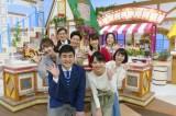 秋田放送の新番組『えび☆ステ』4月3日スタート(C)ABS