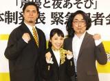 『声優と夜あそび』特別番組に出演した(左から)木村昴、金田朋子、関智一 (C)ORICON NewS inc.