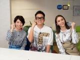 MC (左から)廣瀬智美アナウンサー、宮川大輔、滝沢カレン(C)NHK