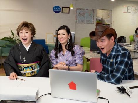 ゲスト(左から)小林幸子、アンミカ、井戸田潤=引っ越しドキュメントバラエティー『ガンバレ!引っ越し人生』3月26日、NHK総合で放送(C)NHK