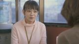 """日本テレビの""""シンドラ""""枠『やめるときも、すこやかなるときも』(毎週月曜 深0:59※関東ローカル)第10話より奈緒(C)日本テレビ"""