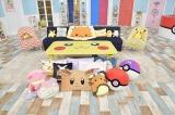 テレビ東京系『ポケモンの家あつまる?』リニューアル(C)TV Tokyo・Pokemon・ShoPro(C)Nintendo・Creatures・GAME FREAK・TV Tokyo・ShoPro・JR Kikaku (C)Pokemon
