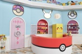 新「ポケんち」に集まろう!=新「ポケんち」に集まろう!テレビ東京系『ポケモンの家あつまる?』リニューアル(C)TV Tokyo・Pokemon・ShoPro(C)Nintendo・Creatures・GAME FREAK・TV Tokyo・ShoPro・JR Kikaku (C)Pokemon