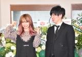 TOKYO FM主催イベント『SCHOOL OF LOCK! キズナ感謝祭 supported by 親子のワイモバ学割』に出演した(左から)LiSAととーやま校長 (C)ORICON NewS inc.