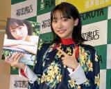 2ndフォトブック『タビレナtrip2』を発売した武田玲奈 (C)ORICON NewS inc.