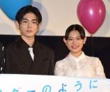 それぞれが抱えるコンプレックスについて語り合った(左から)市川染五郎、杉咲花 (C)ORICON NewS inc.