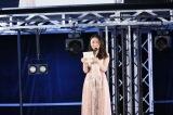 手紙を読み上げる室田瑞希