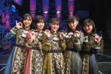 たこやきレンボー=3月28日放送NHK総合『RAGAZZE!〜少女たちよ!〜』(C)NHK